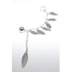 Zilveren Bladeren Ear Cuff